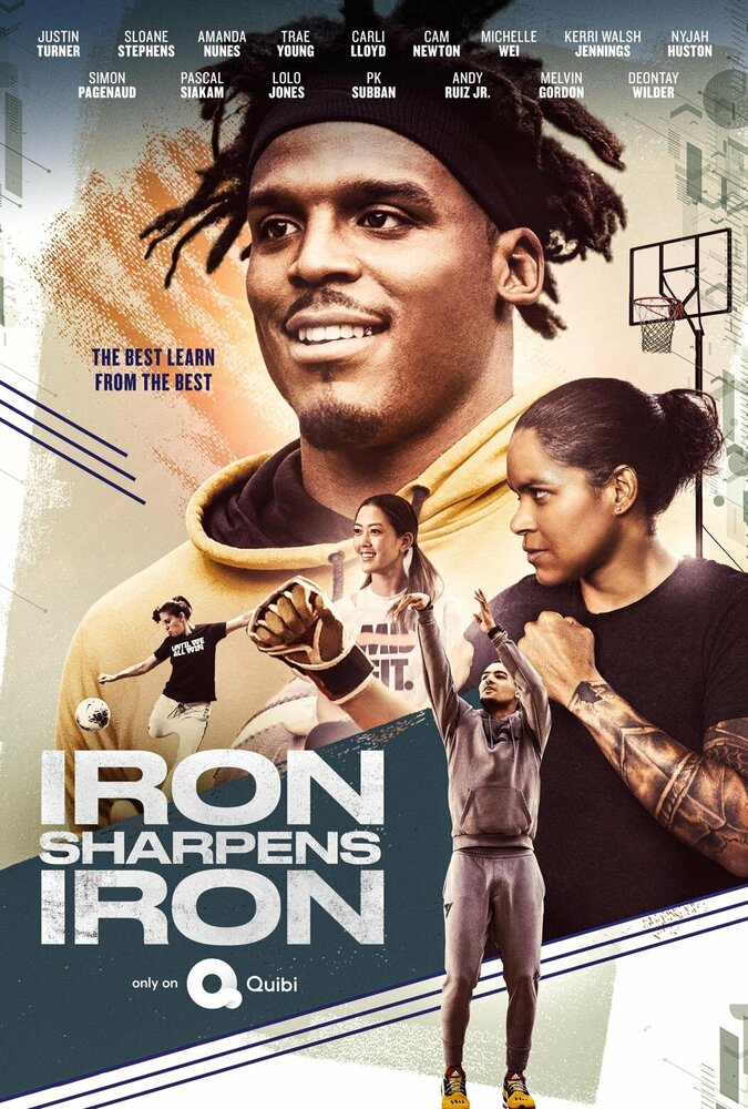 Iron Sharpens Iron (2020) постер