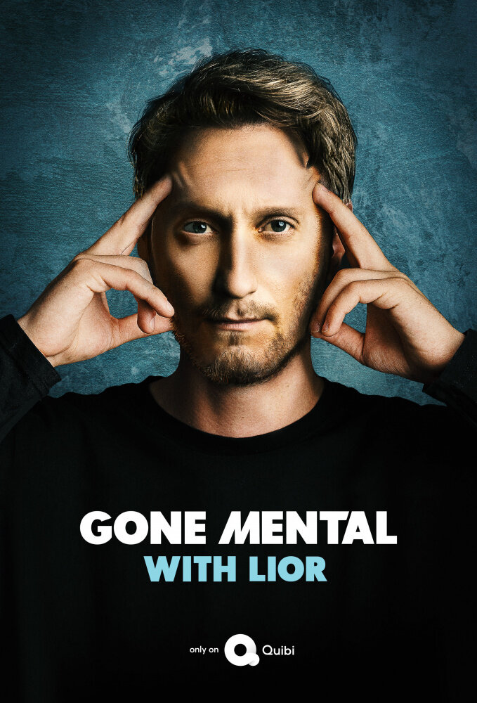 Gone Mental with Lior (2020) постер